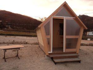 3-х местный домик у моря